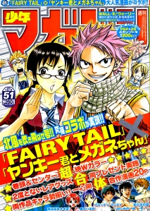 Shonen Magazine - 2008/12/03 - Fairy Tail - Yankee-kun to Megane-chan