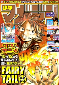 Shonen Magazine - 2009/09/09 - Fairy Tail