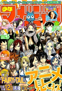 Shonen Magazine - 2009/10/21 - Fairy Tail