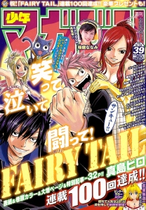 Shonen Magazine - 2008/09/10 - Fairy Tail