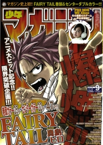 Shonen Magazine - 2010/02/10 - Fairy Tail