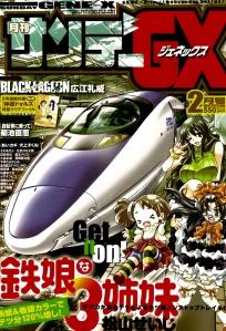 Sunday Gx - 2010/02 - Tetsuko na 3 Shimai
