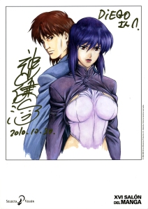 Dedicatoria Ghost in the Shell